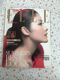 ELLE 封面人物 陈慧琳 2009年258期
