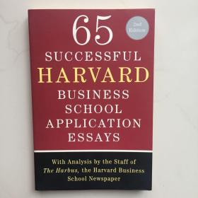 65 Successful Harvard Business School Application Essays, Second Edition:With Analysis by the Staff of The Harbus, the Harvard Business School Newspaper