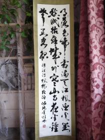 《保真》伍纯道 原中书协理事 广西 行书唐诗