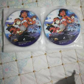 海底两万里(三十九集日本年度最新大型科幻卡通光碟20片全)