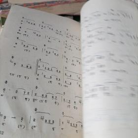 西藏音乐藏文