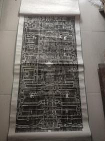 清代拓片至圣先师孔子庙图。