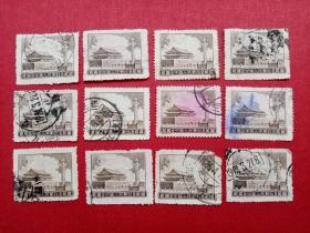 普9《天安门》2元信销邮票(如图有多枚,随机发货)