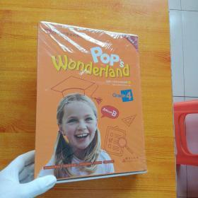 Pop's Wonderland:泡泡少儿英语 四年级B体系 秋【未拆封】