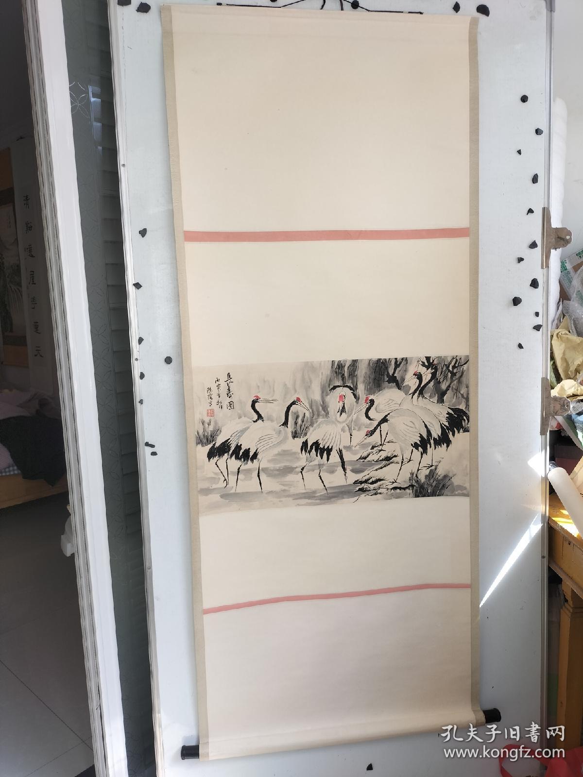 魏隐儒  群鹤图 立轴装裱 尺寸66x35