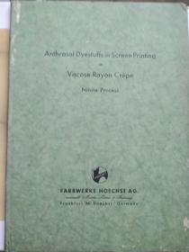 恩醌类染料在粘胶丝网印花工艺中的应用anthrasol dyestuffs in screen printing on viscose rayon crepe