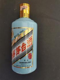 贵州茅台酒瓶 庚子鼠年