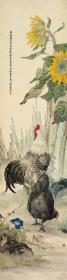 花鸟画 刘奎龄-花禽十二条屏。共12张,每张尺寸48.5*201厘米。宣纸艺术微喷复制。
