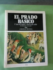 EL PRADO  BASICO(外文原版)(书脊走形)