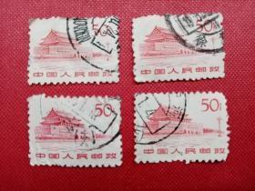 普11《革命圣地——北京天安门》50分信销邮票(如图有多枚,随机发货)