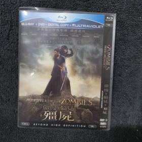 傲慢 偏见 僵尸 DVD9  光盘 碟片 外国电影 (个人收藏品)内封套封全