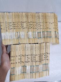 中國現代散文名家名作原版庫 (全30本) 、中國現代小說名家名作原版庫(29冊合售)、中國現代詩歌名家名作原版庫(全26本)共85本