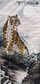 谭乐丹:著名画虎名家,师从蒋兆和、许静峡。现为中国美协理事,国家一级美术师