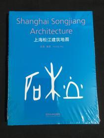 上海松江建筑地图