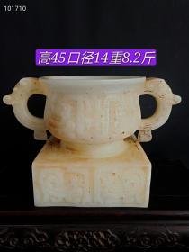 老和田玉龙头香炉一个,手工雕刻,玉质细腻,手感圆滑,雕工精美,成色如图!