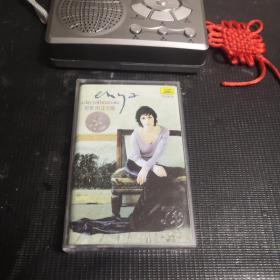 磁带:恩雅 雨过天晴【附词】