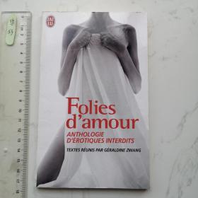 Folies.d'amour 法文法语法国