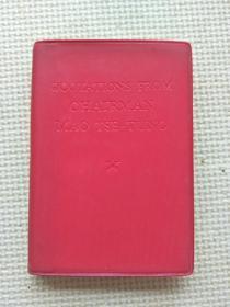 毛主席语录 英文版
