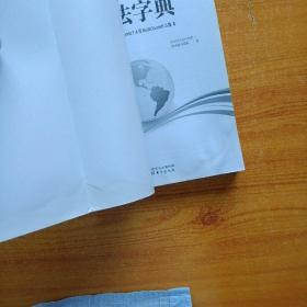 MultiCharts Powerlanguage 语法字典【书内有水渍 看图】