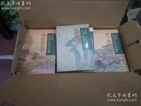 金庸小说全集评点本36册