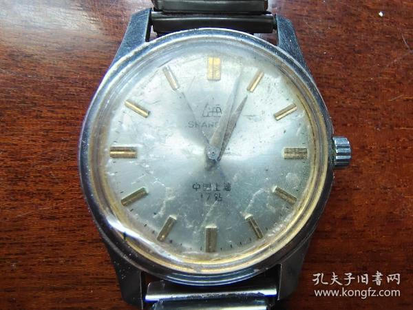 70年代上海牌(17钻) 机械手表