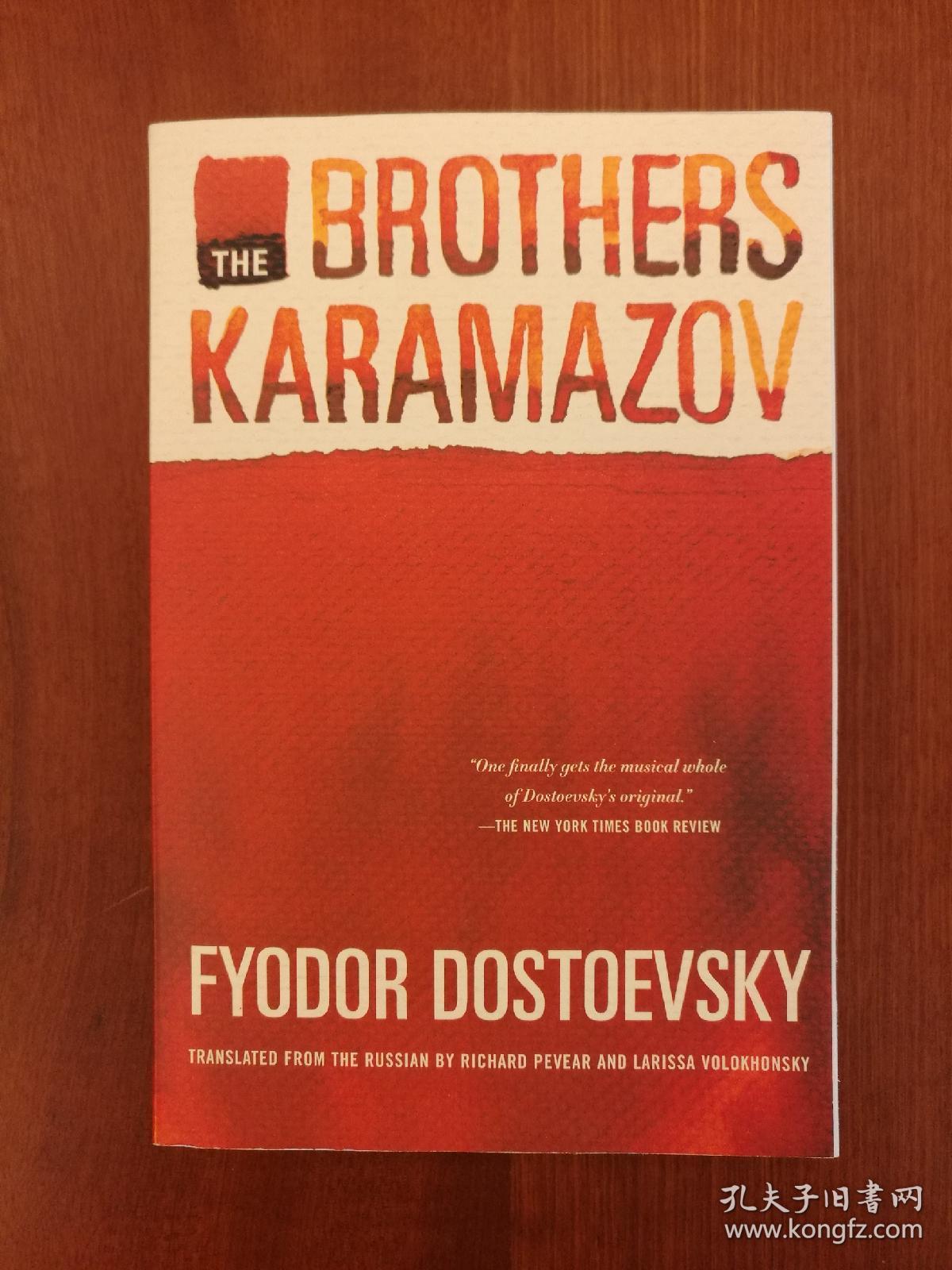 The Brothers Karamazov(现货,实拍书影)