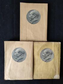 毛泽东选集(1~3)北京印刷