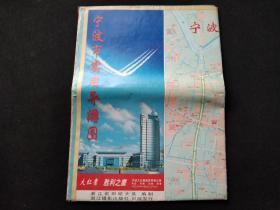 宁波市实用导游图