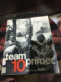 team primer10