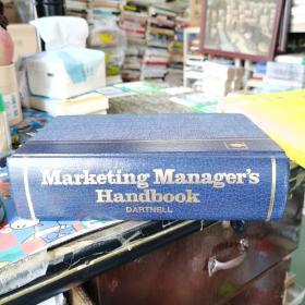 英文原版:Marketing Manager's Handbook (精装正版)