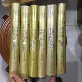 北京大学盛唐研究丛书全五种六册(《盛唐政治制度研究》《唐代地域结构与运作空间》盛唐时代与东北亚政局、唐代宗教信仰与社会、唐宋女性与社会上下全)6本全让600元