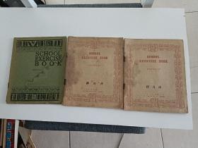 未使用民國筆記本《3本合售》