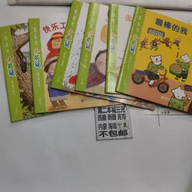 小袋鼠;探索.发现.学习(全六册)