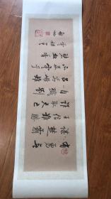 启功 题虞姬别楚。纸本大小31.97*90.44厘米。宣纸艺术微喷复制。95元非偏远包邮