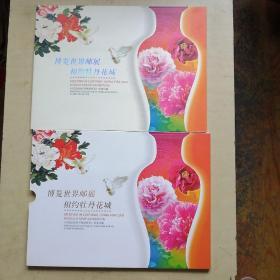 中国2009世界集邮展览邮票珍藏