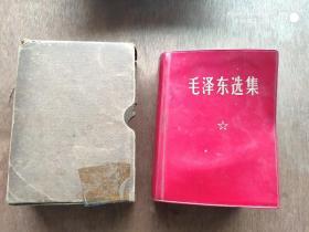 毛泽东选集.单卷本