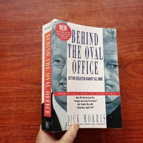 BEHIND THE OVAL OFFICE.