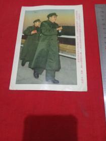 文革时期毛主席和林彪彩色合影照片