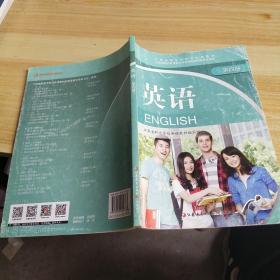 英语. 第4册
