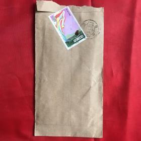 实寄封:贴邮票 回收卫星·天外归来T.108.(6-2)8分。