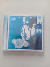 CD:孙楠缘份的天空(单碟装)
