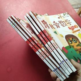 摩比爱数学 探索篇 (1 、 2 、3 、4 、5 、6册全)幼儿园中班适用