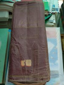 英文版: 西氏内科学 第9版 (CECIL TEXTBOOK OF MEDICINE  ninth Edition)
