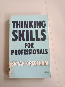 Thinking Skills for Professionals(专业的思考技能)