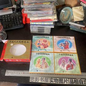 中国戏剧国粹精选 传统京剧 VCD【全4张光盘】