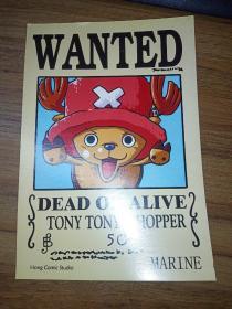 WANTED——DEAD OR ALIVE (TONY TONY.CHOPPER)【英文漫画卡片】