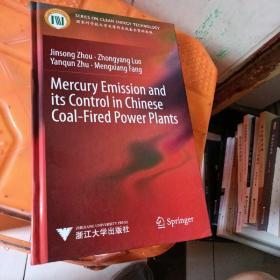 中国燃煤电厂汞排放及其控制(英文版)