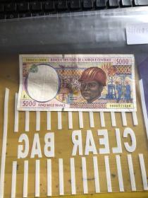 中非钱 5000元