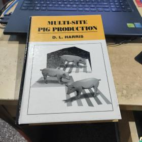 多栖猪生产(英文)(实物拍照)