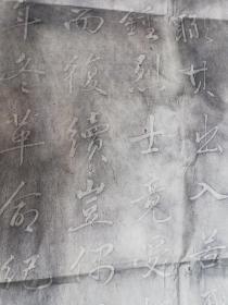 广州起义烈士陵园四烈士墓碑拓片  6小张拼成一整张